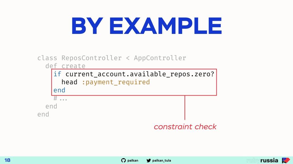 palkan_tula palkan BY EXAMPLE 18 class ReposCon...