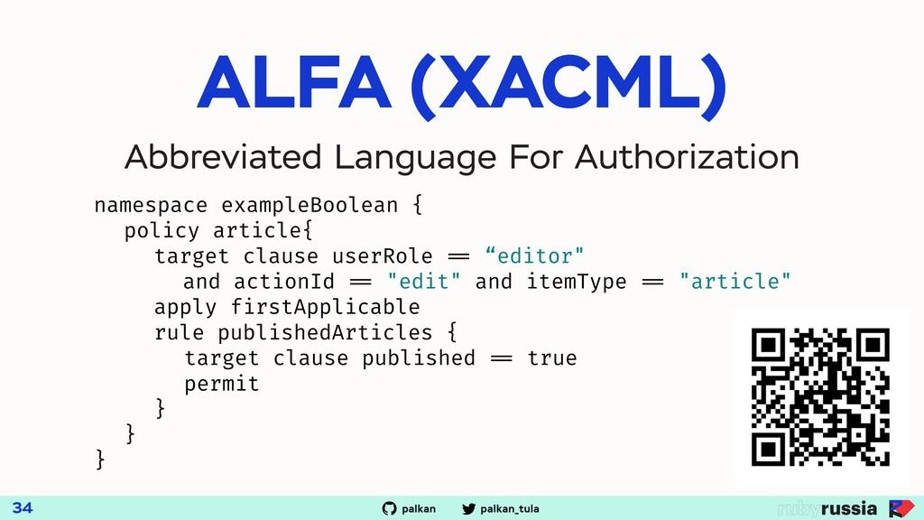 palkan_tula palkan 34 namespace exampleBoolean ...