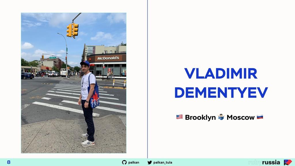 "palkan_tula palkan VLADIMIR DEMENTYEV 8 "" Brook..."