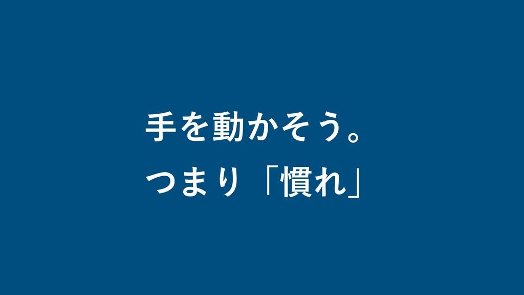 खΛಈ͔ͦ͏ɻ ͭ·Γʮ׳Εʯ