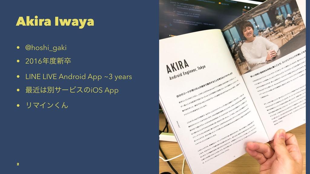 Akira Iwaya • @hoshi_gaki • 2016৽ଔ • LINE LIV...