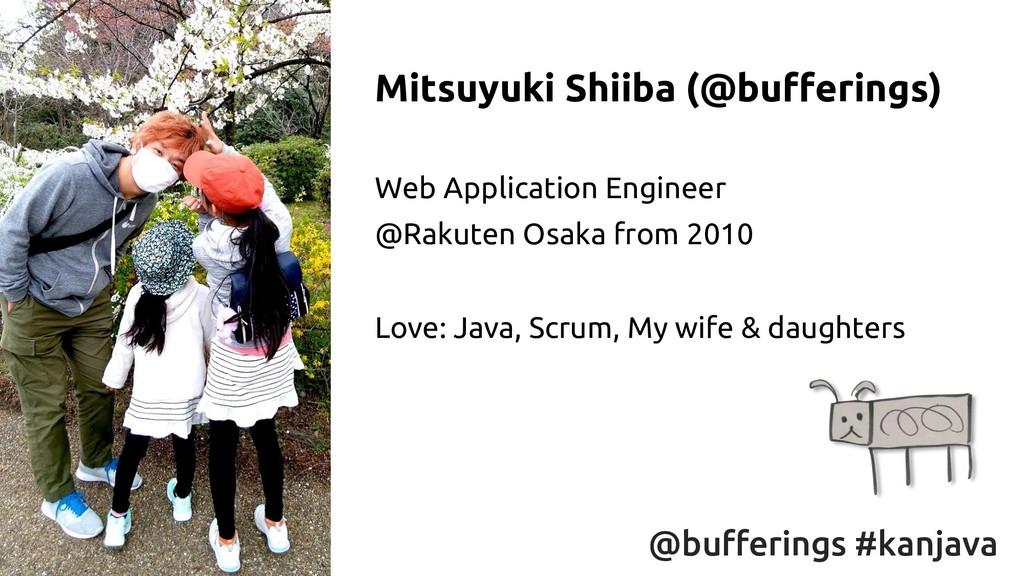 @bufferings #kanjava Mitsuyuki Shiiba (@bufferi...
