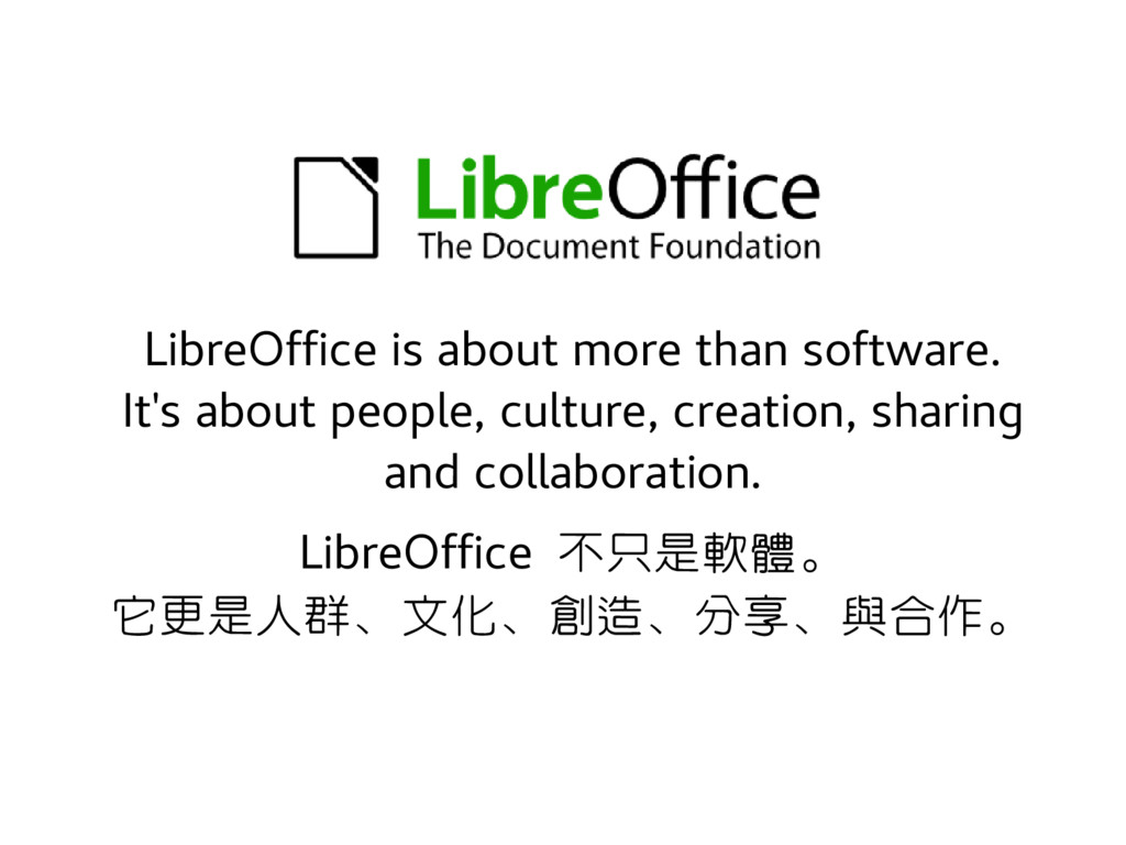 LibreOffice is about more than software. It's a...
