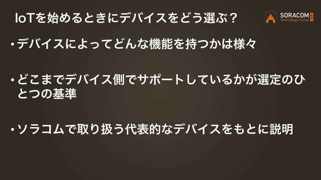 *P5ΛΊΔͱ͖ʹσόΠεΛͲ͏બͿʁ • σόΠεʹΑͬͯͲΜͳػΛ͔༷ͭʑ • Ͳ...