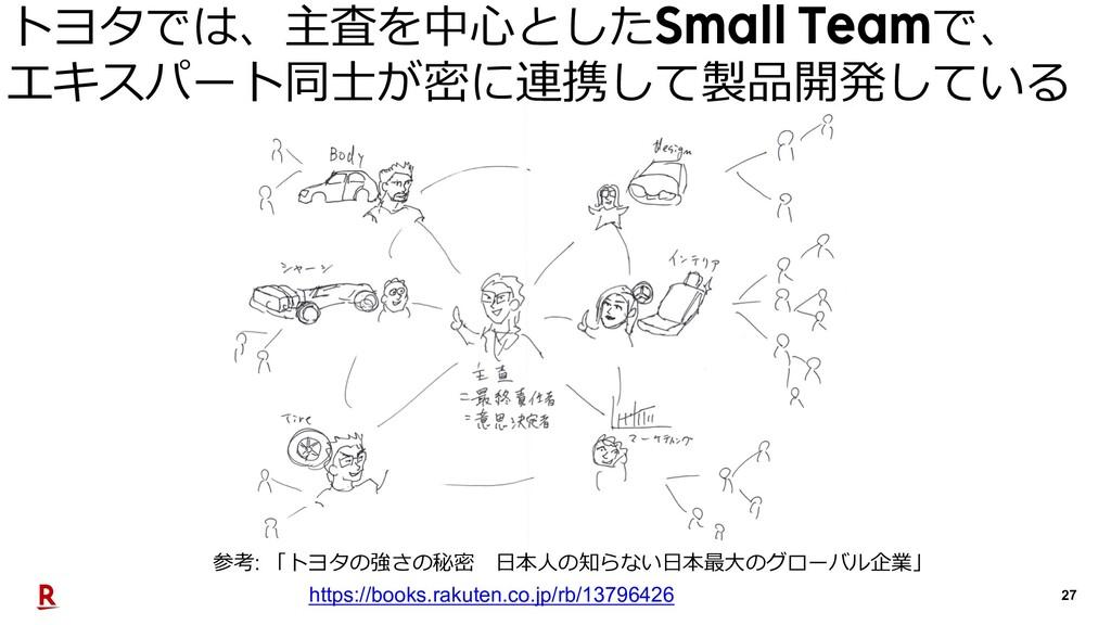 27 https://books.rakuten.co.jp/rb/13796426 参考: ...