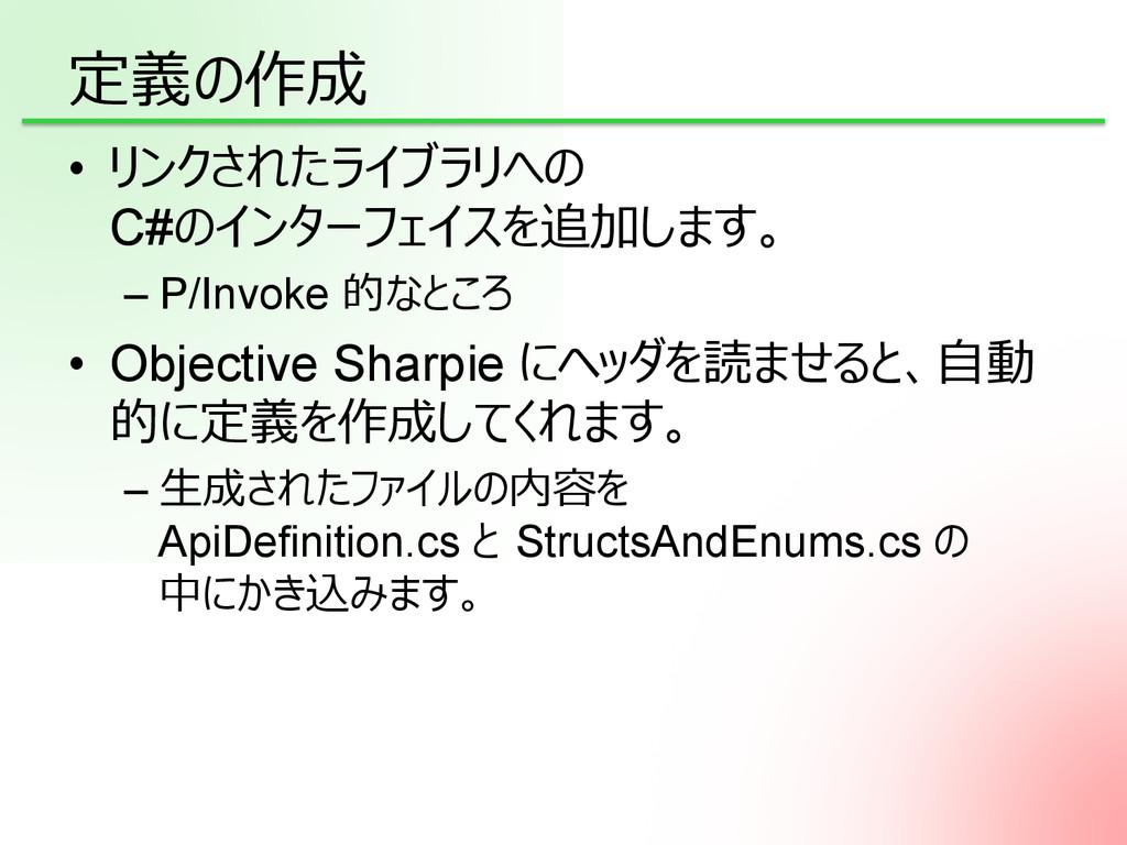 (•ëiN • ĺĿčÙüàĹĆīĹĺðë C#ëĆĿęŁĪćĆĖÿœUÚòÜÊ –P/...