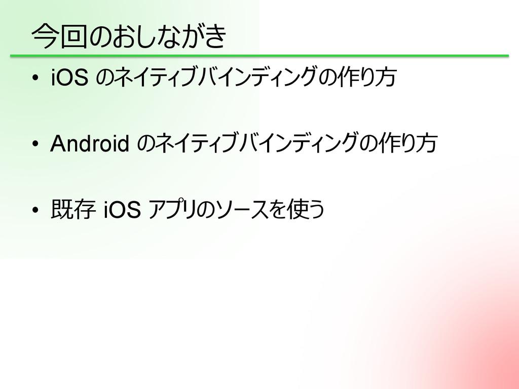 4-ëÑÚéÓÔ • iOS ëĤĆĞąīĦĆĿğąĿĎëiú$ • Android ë...
