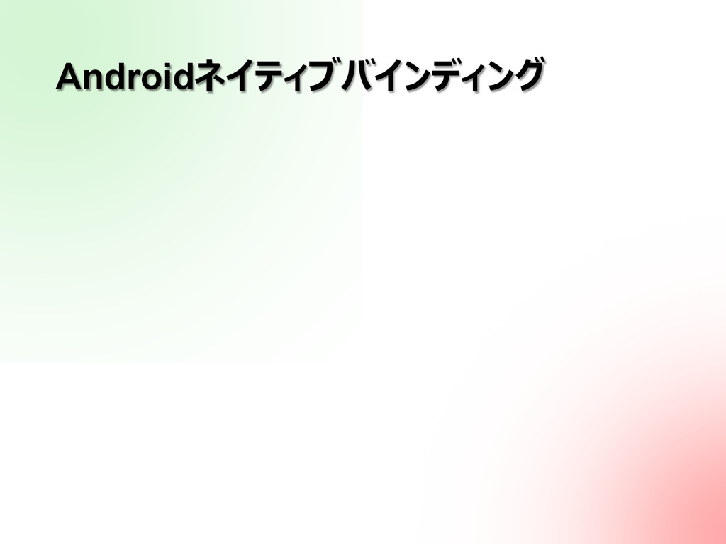"""Android+'/-3(3"""""""