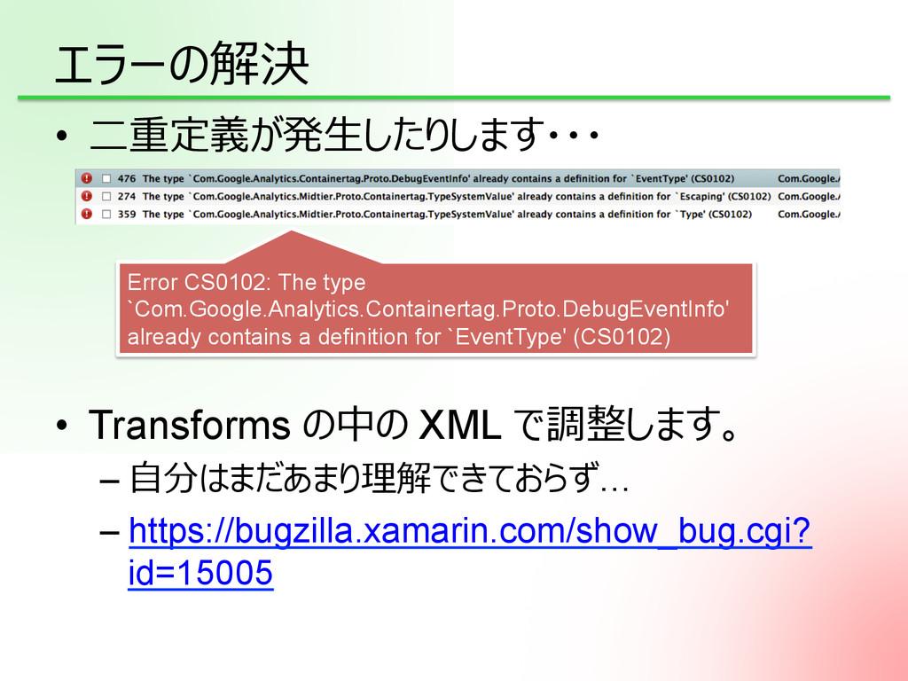 ĈĹŁëd/ • h[(•Ó ÚàúÚòÜŀŀŀ • Transforms ëë X...