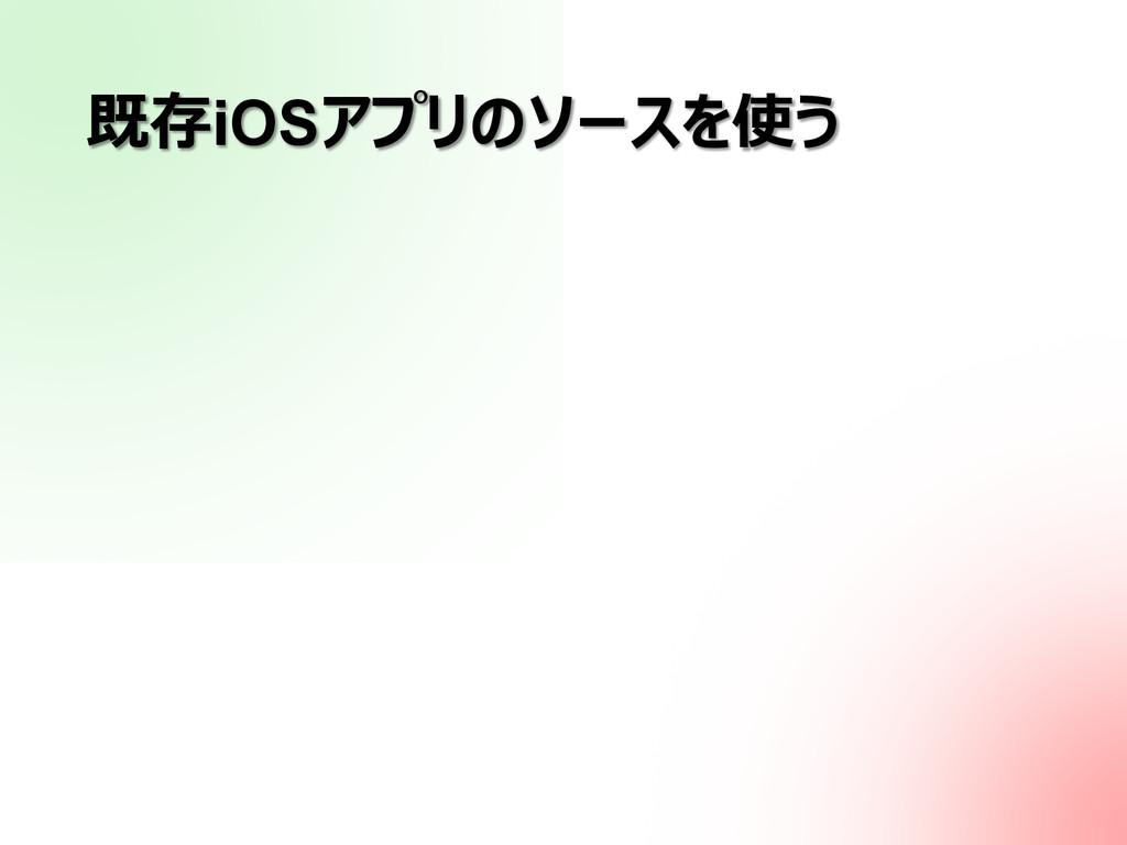 iOS01%4$