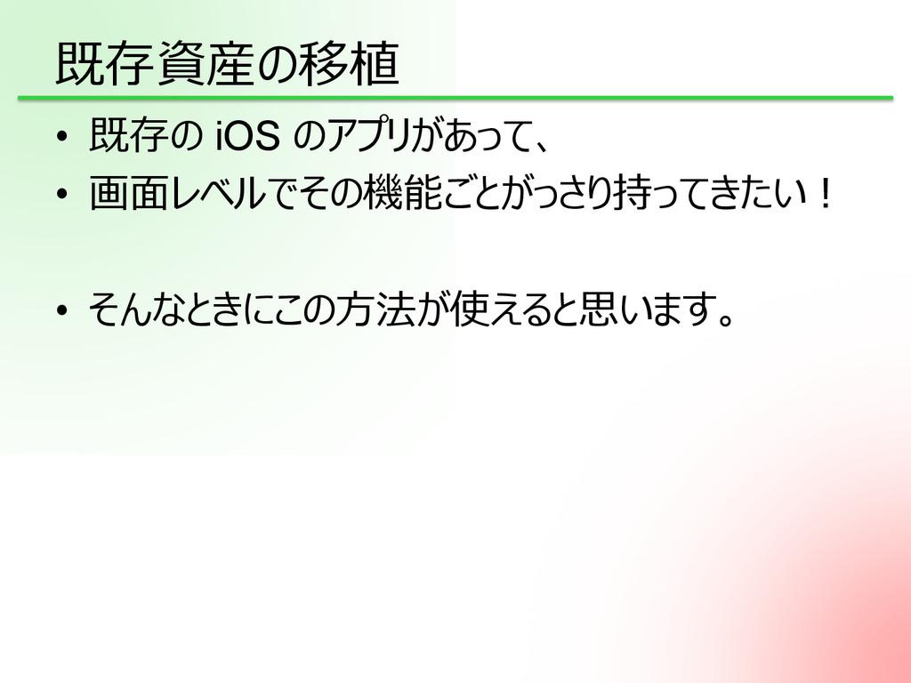 Â¥9H뛷 • Â¥ë iOS ëĄĬĺÓÍãåÉ • oļĮĻæßëBsØçÓã...