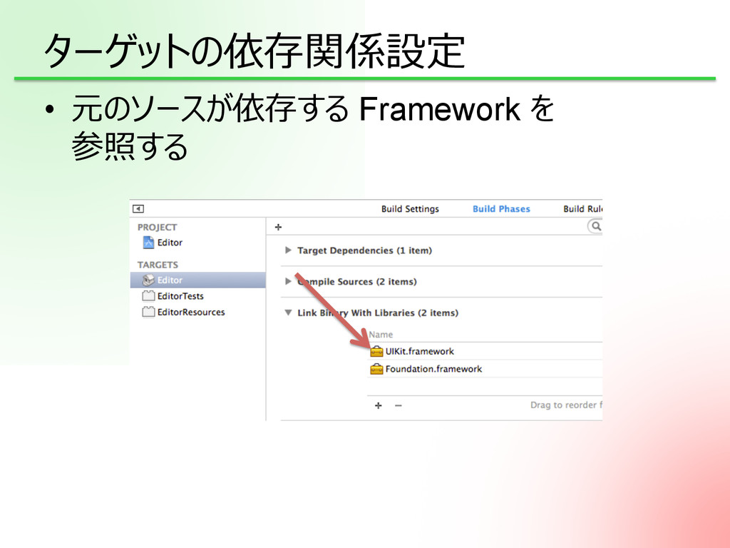 ęŁĐĜĠë¿¥.{O( • cëĘŁĖÓ¿¥Üû Framework ÿ ŠÁÜû