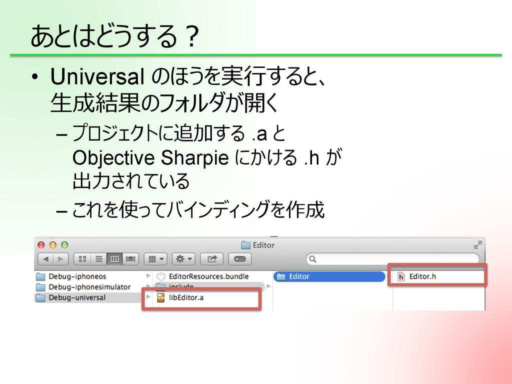 ÍçìèÏÜû • Universal ëñÏÿ8ÜûçÉ NbwëĪĉĻĚÓ6Õ –...