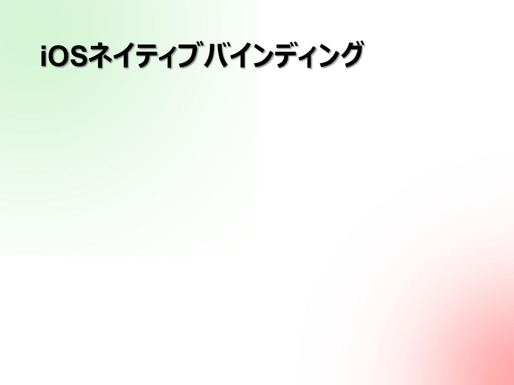 """iOS+'/-3(3"""""""