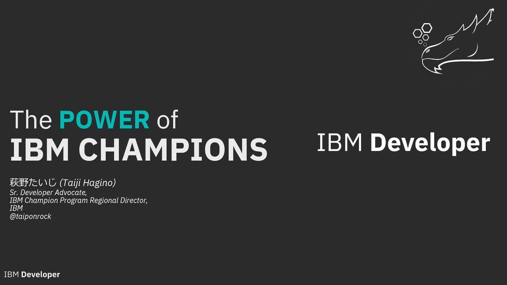 The POWER of IBM CHAMPIONS 萩野たいじ (Taiji Hagino)...
