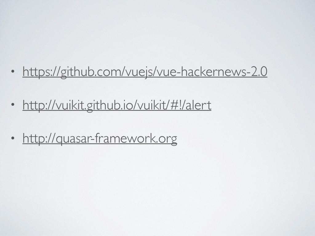• https://github.com/vuejs/vue-hackernews-2.0 •...