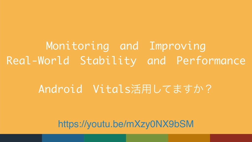 Monitoring and Improving  Real-World Stability...
