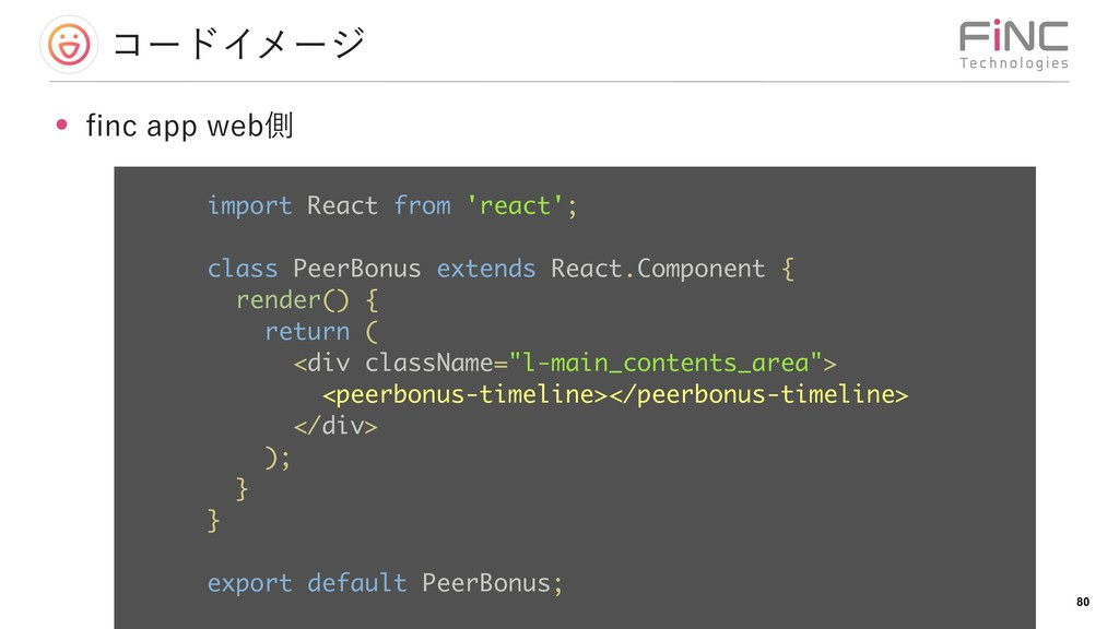 ίʔυΠϝʔδ !80 • GJODBQQXFCଆ import React from '...