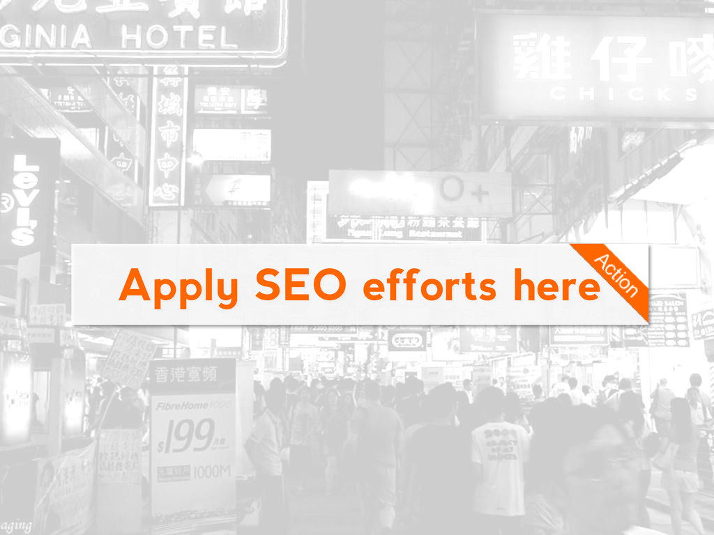 Apply SEO efforts here