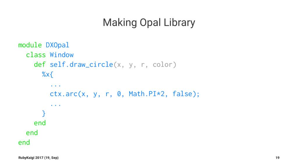 Making Opal Library module DXOpal class Window ...