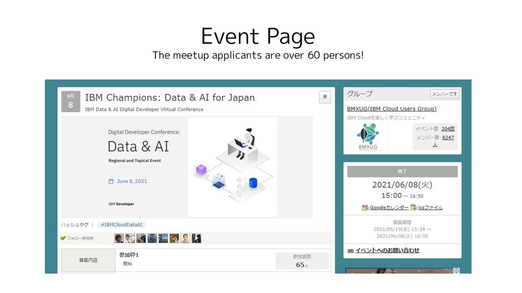 Event Page The meetup applicants are over 60 pe...