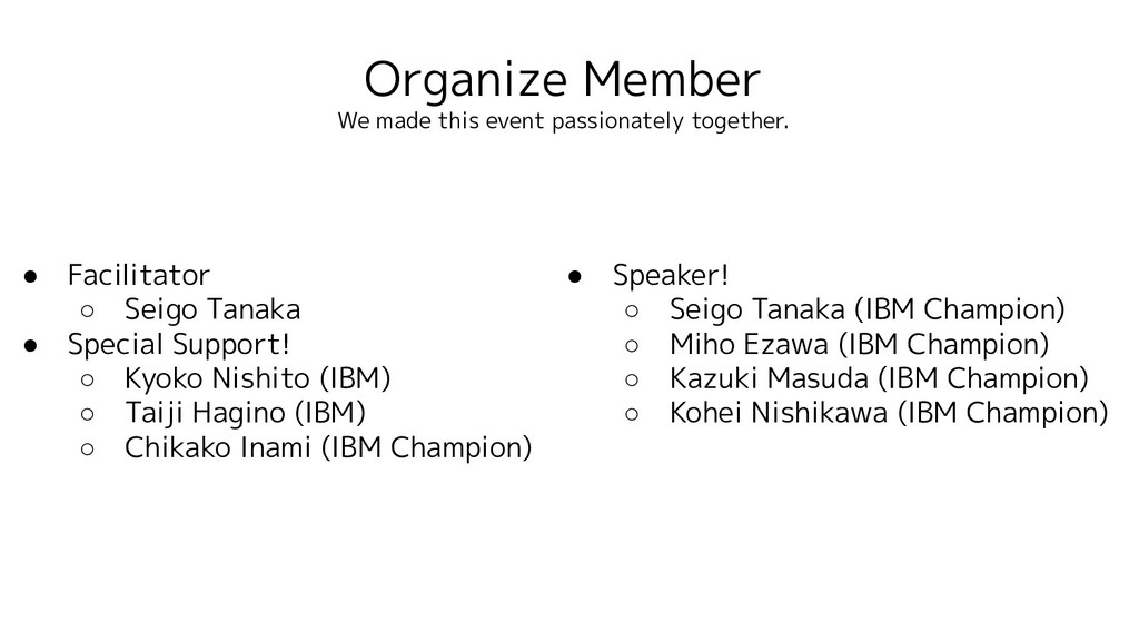 Organize Member We made this event passionately...