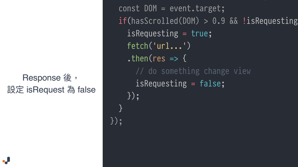 const DOM = event.target; if(hasScrolled(DOM) >...