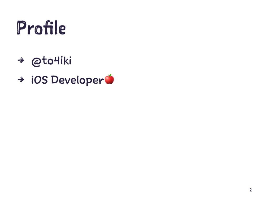 Profile 4 @to4iki 4 iOS Developer ! 2