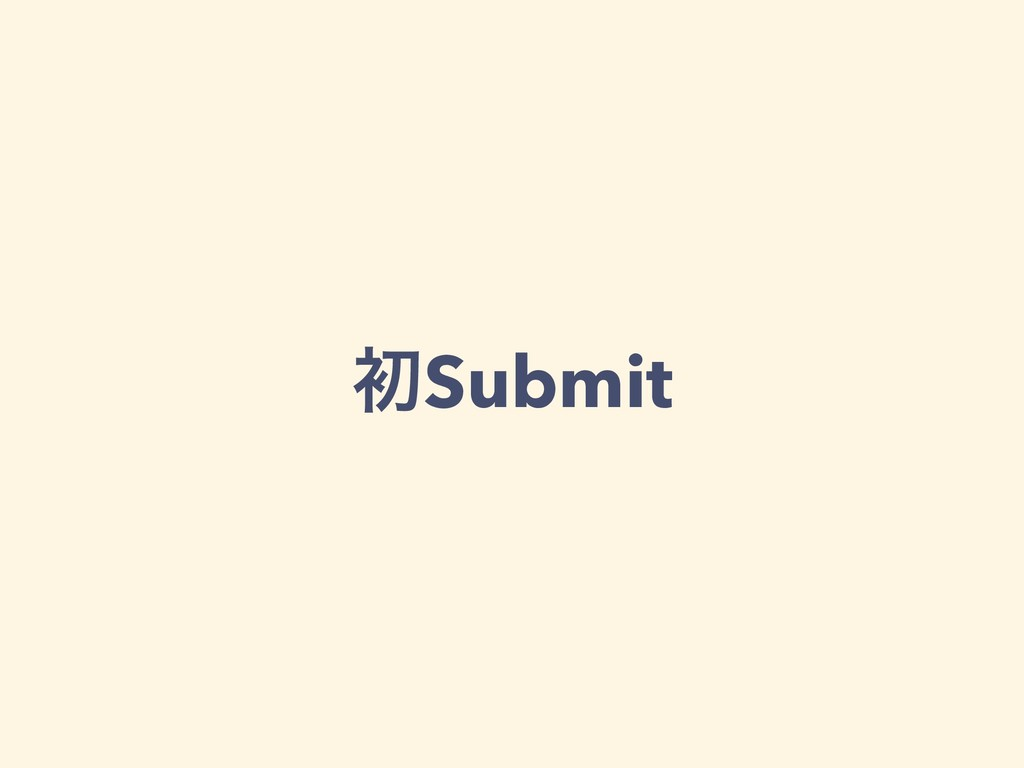 ॳSubmit