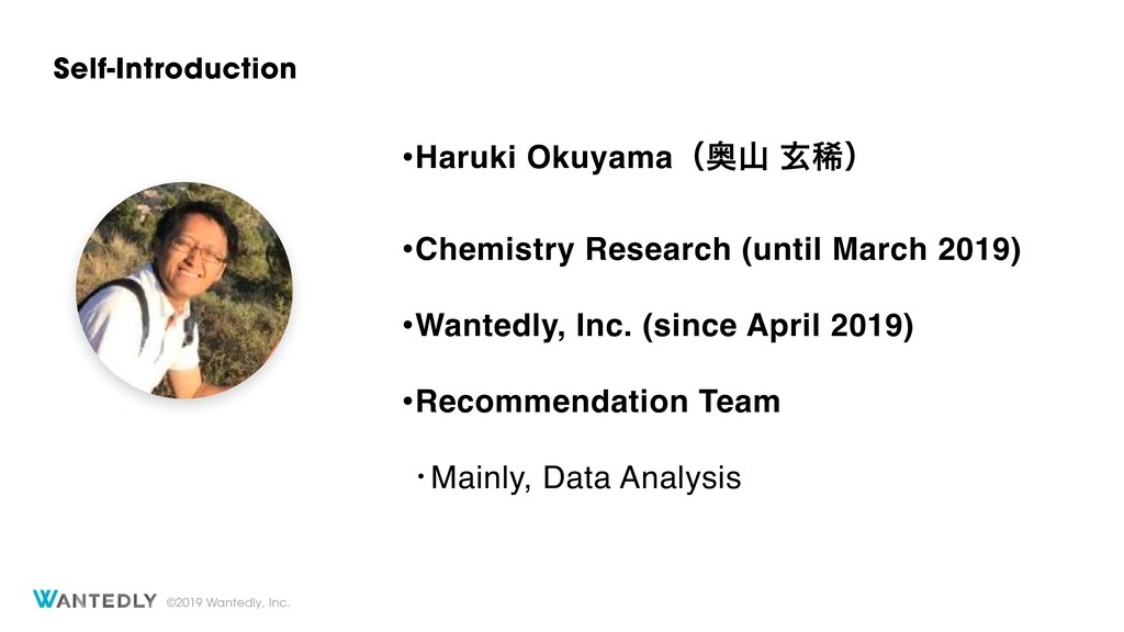 ©2019 Wantedly, Inc. Self-Introduction •Haruki ...