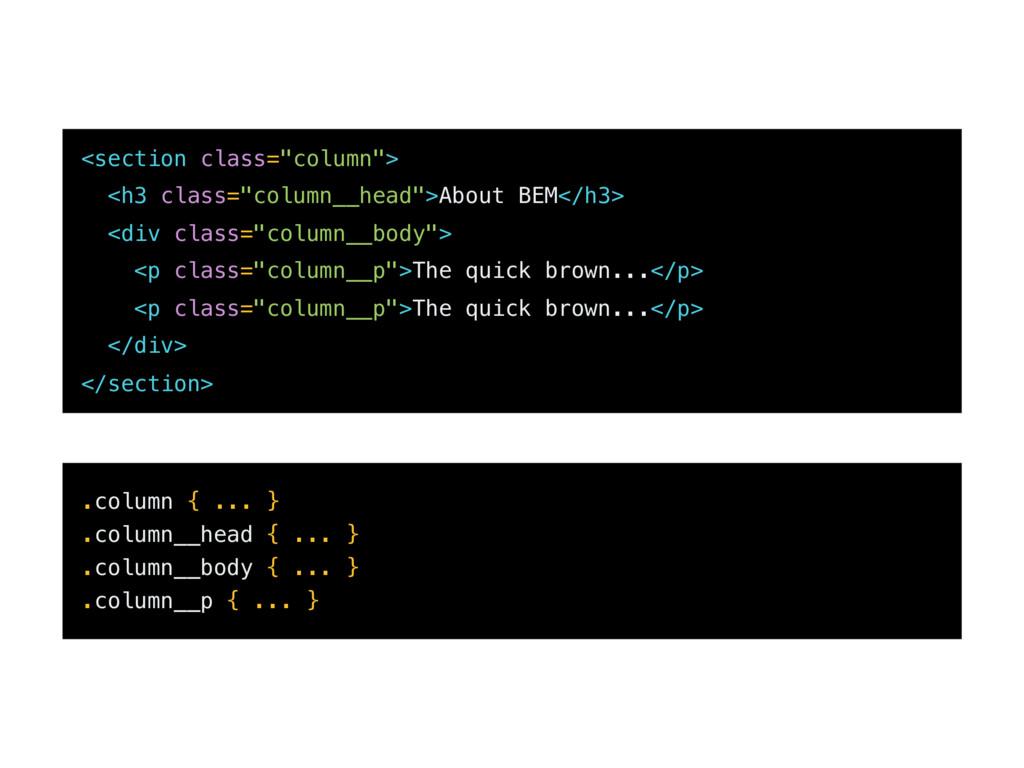 """<section class=""""column""""> <h3 class=""""column__hea..."""