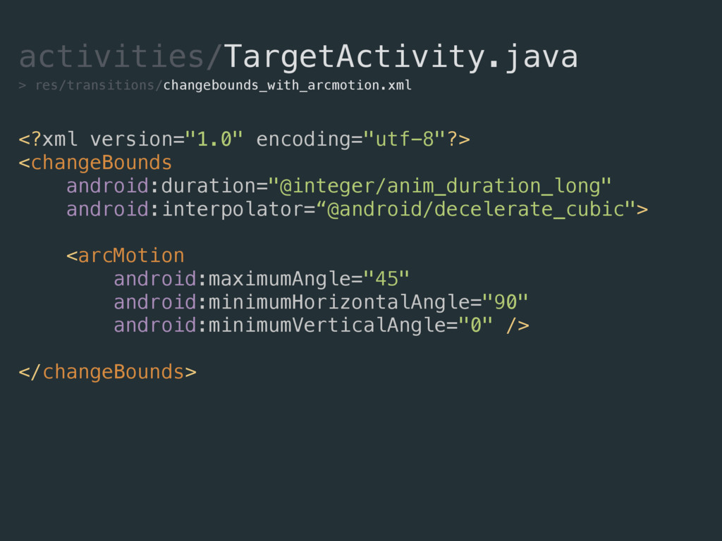 "activities/TargetActivity.java <?xml version=""1..."