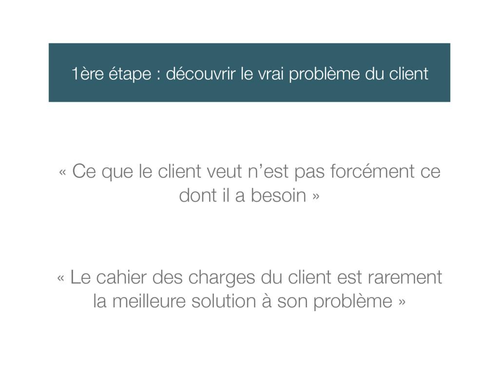 « Ce que le client veut n'est pas forcément ce ...