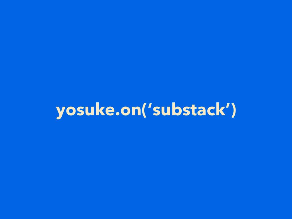 yosuke.on('substack')