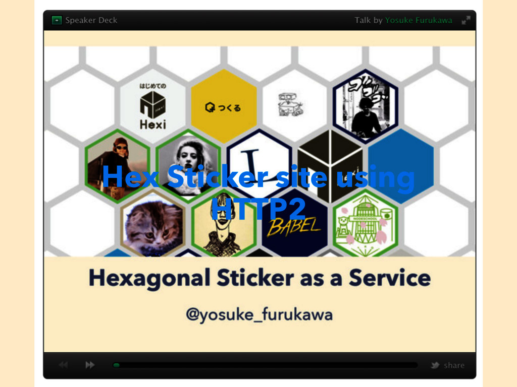 Hex Sticker site using HTTP2