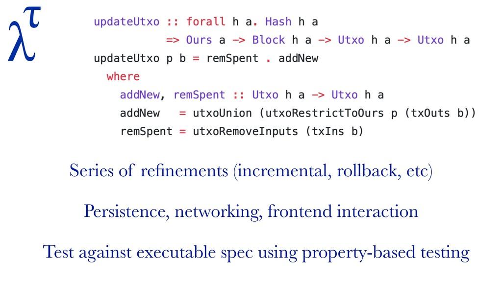 λ τ Series of refinements (incremental, rollback...