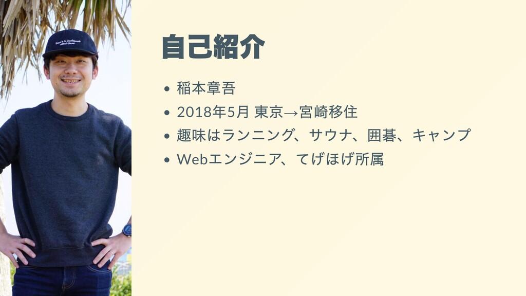 2018 5 → Web