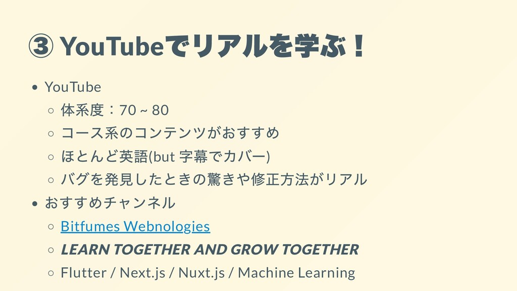 YouTube YouTube 70 ~ 80 (but ) Bitfumes Webnolo...