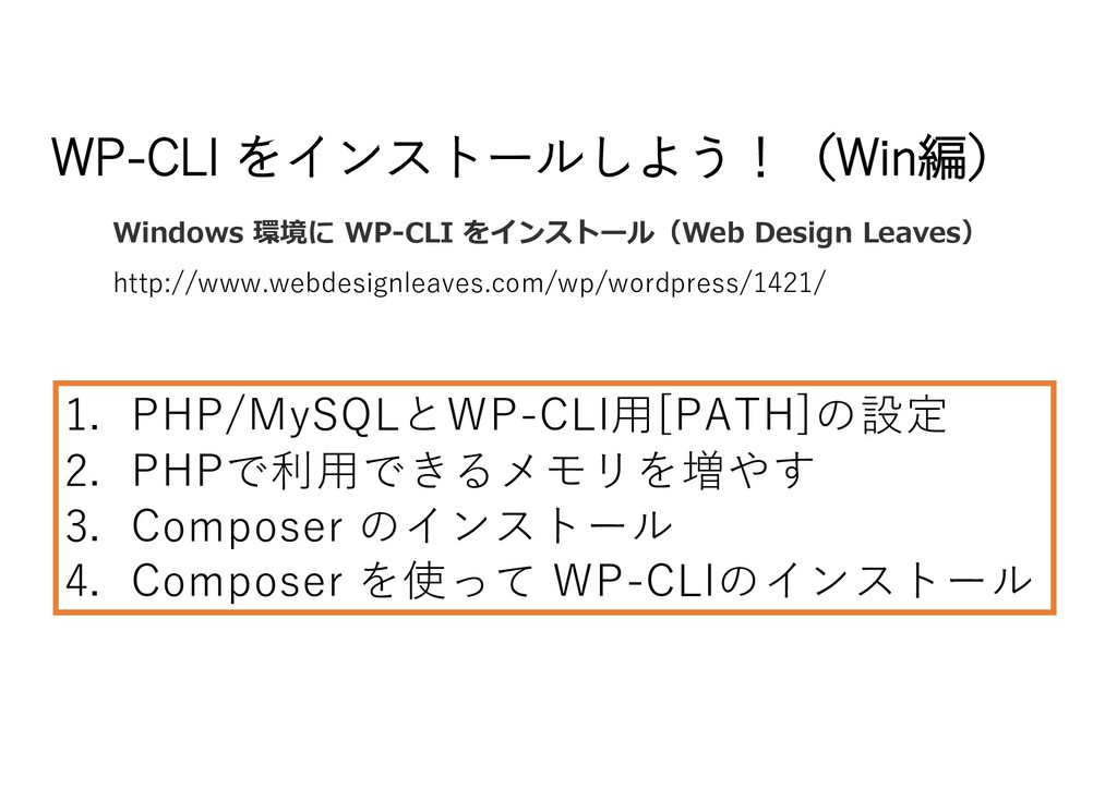 - - - /. M1- 2- 3 [] - -L LHP WQ I A ST A Q 1- ...