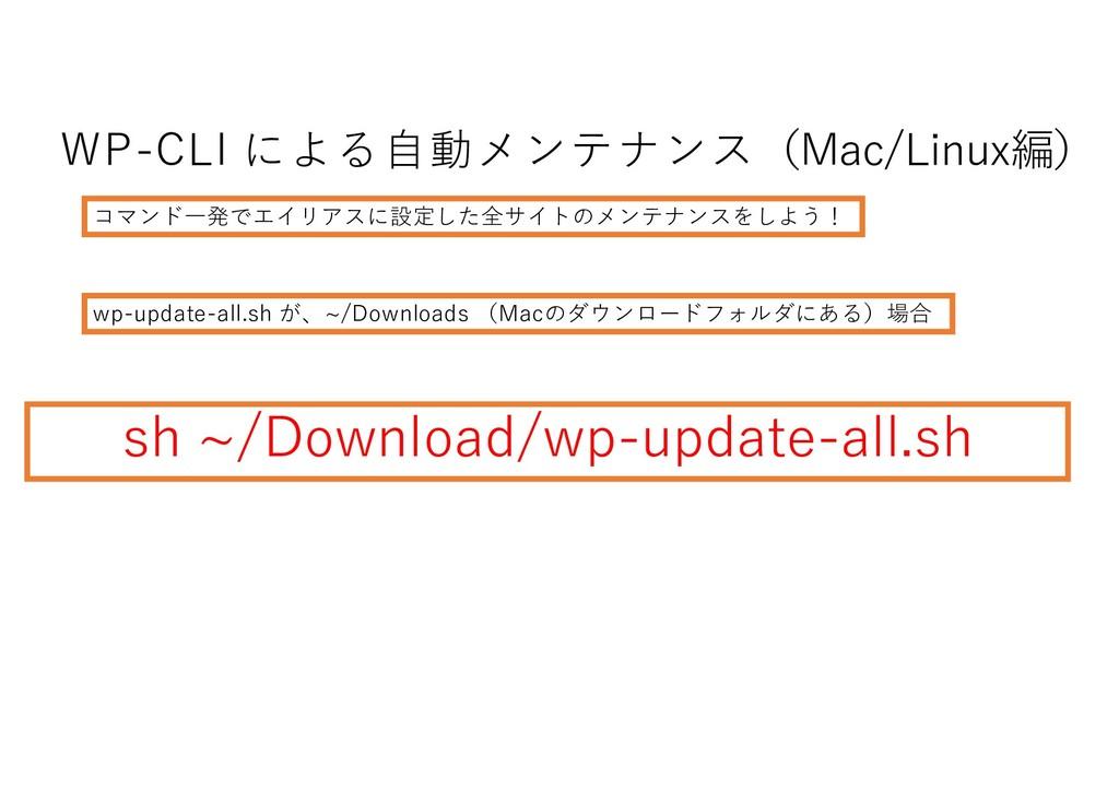 D d P . W eCL IPDac P - / // - // - / M D