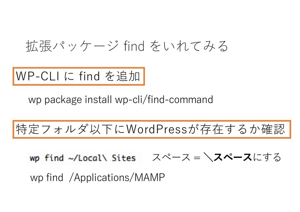 / / -/ -/ MI A C L = P  = -/ / /