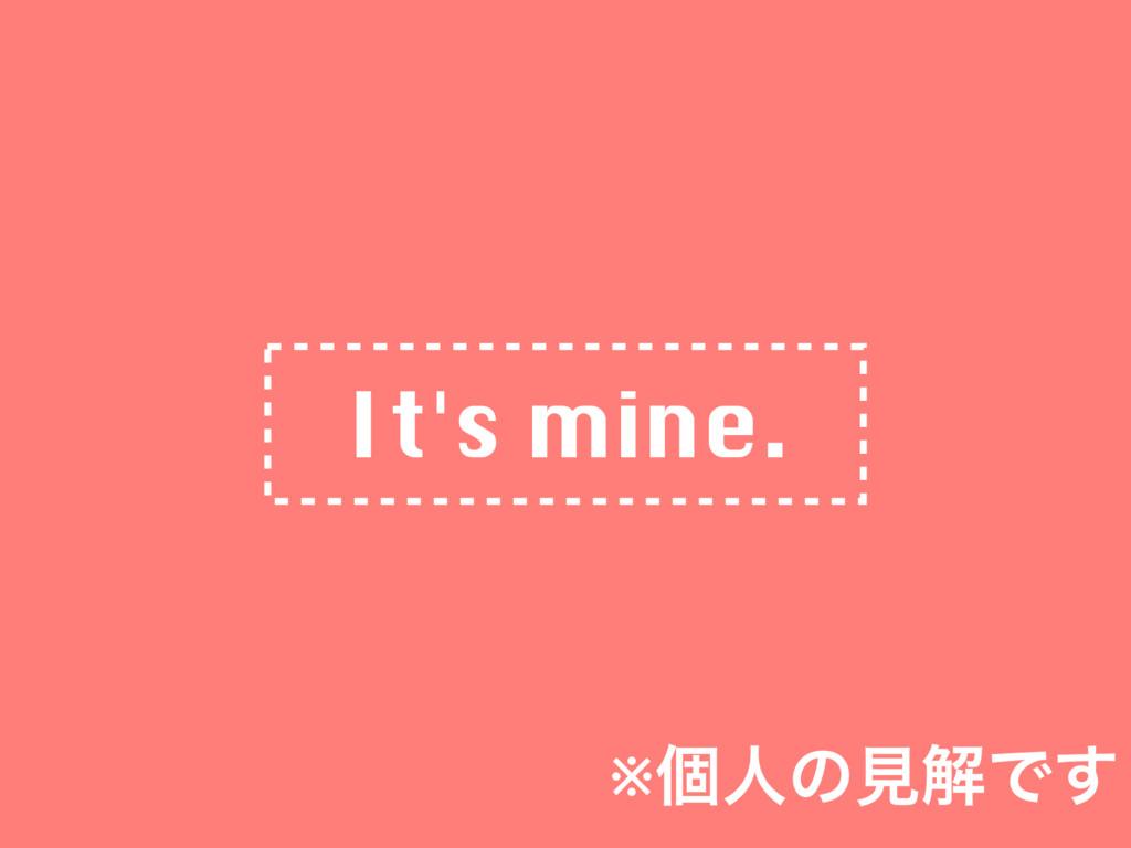 It's mine. ※ݸਓͷݟղͰ͢