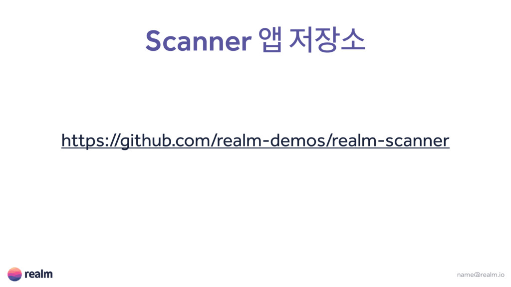 Scanner জ ੷੢ࣗ https://github.com/realm-demos/re...