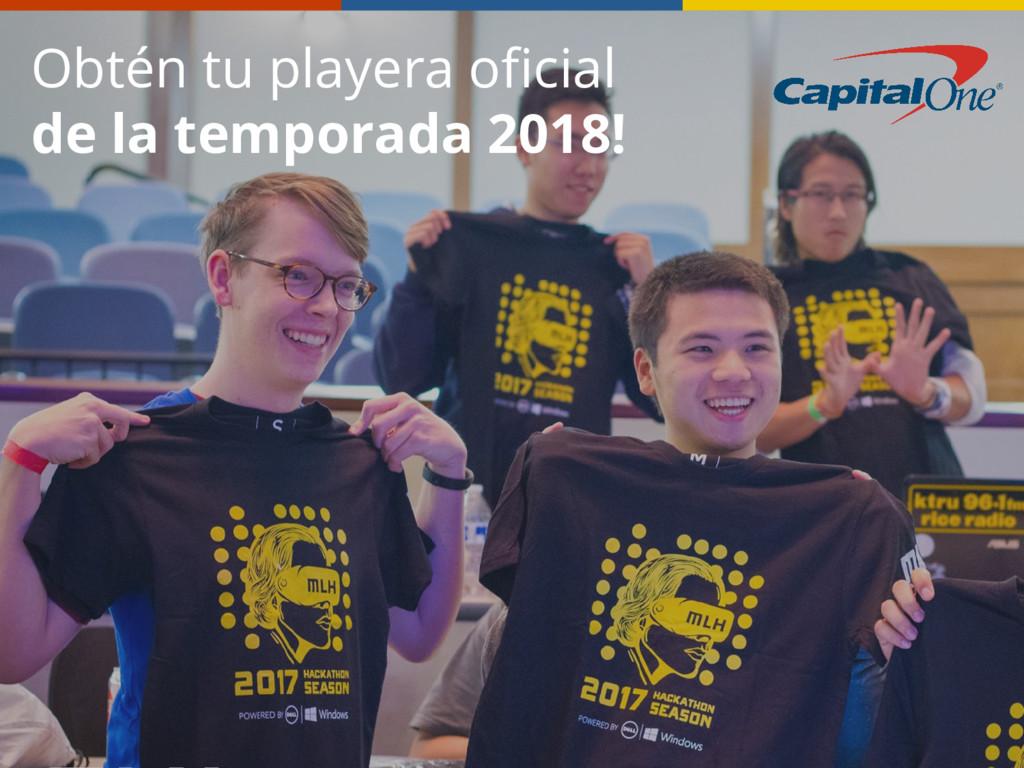Obtén tu playera oficial de la temporada 2018!