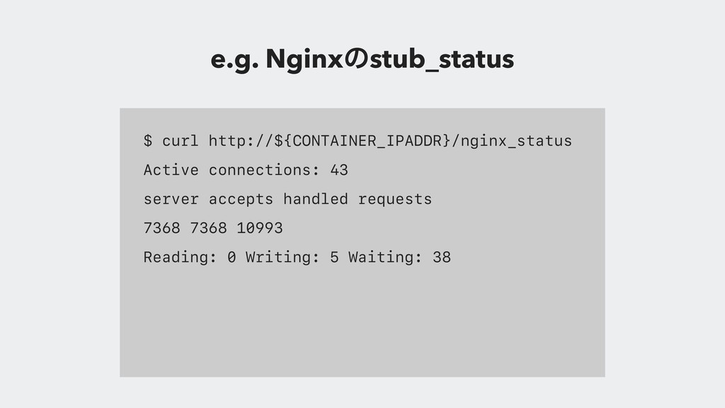 $ curl http://${CONTAINER_IPADDR}/nginx_status ...