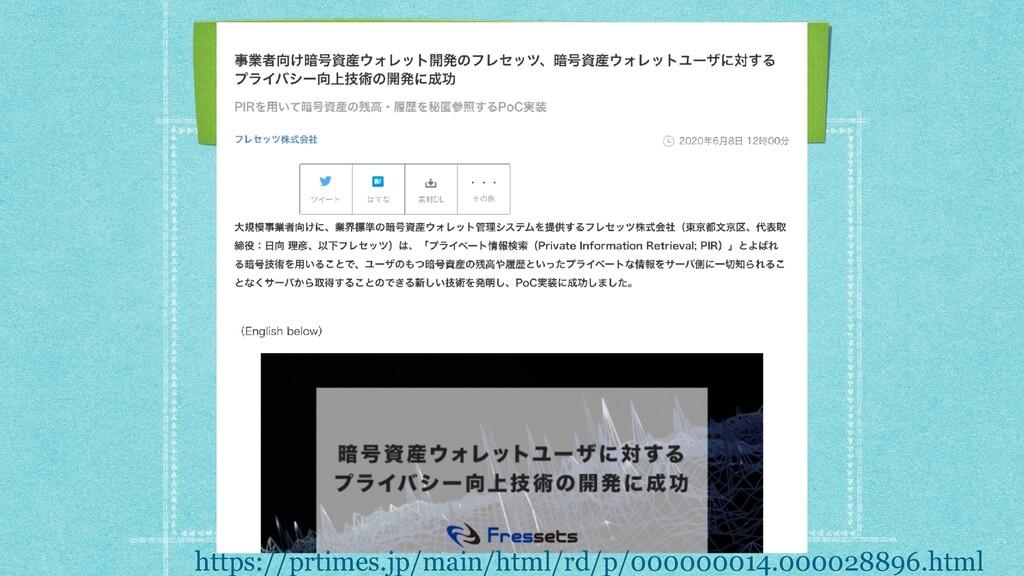 https://prtimes.jp/main/html/rd/p/000000014.000...