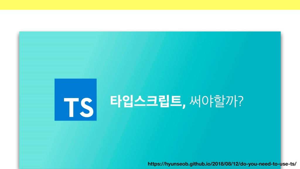 https://hyunseob.github.io/2018/08/12/do-you-ne...