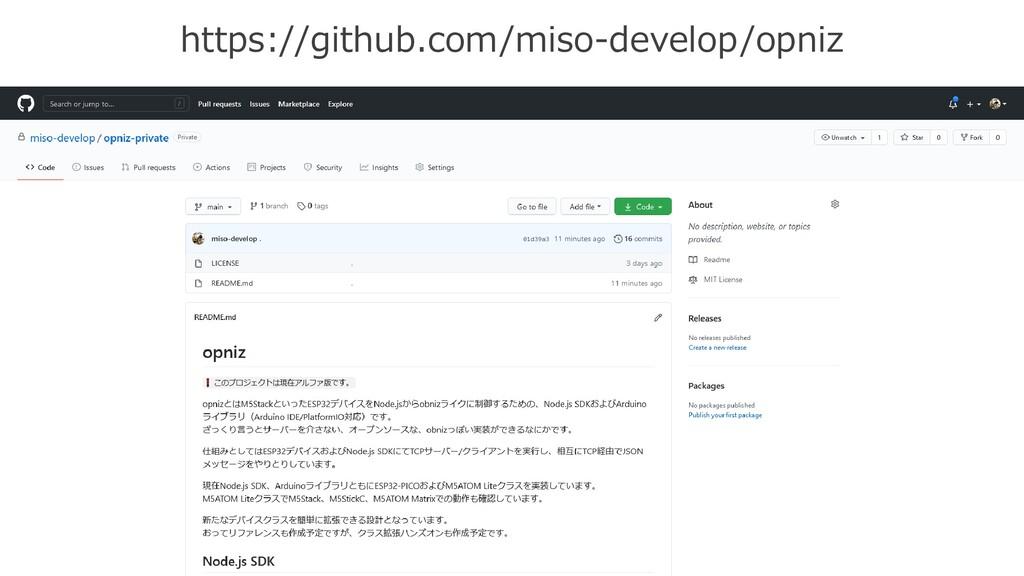 https://github.com/miso-develop/opniz