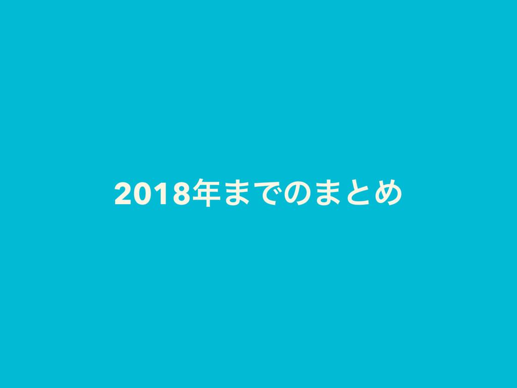 2018·Ͱͷ·ͱΊ