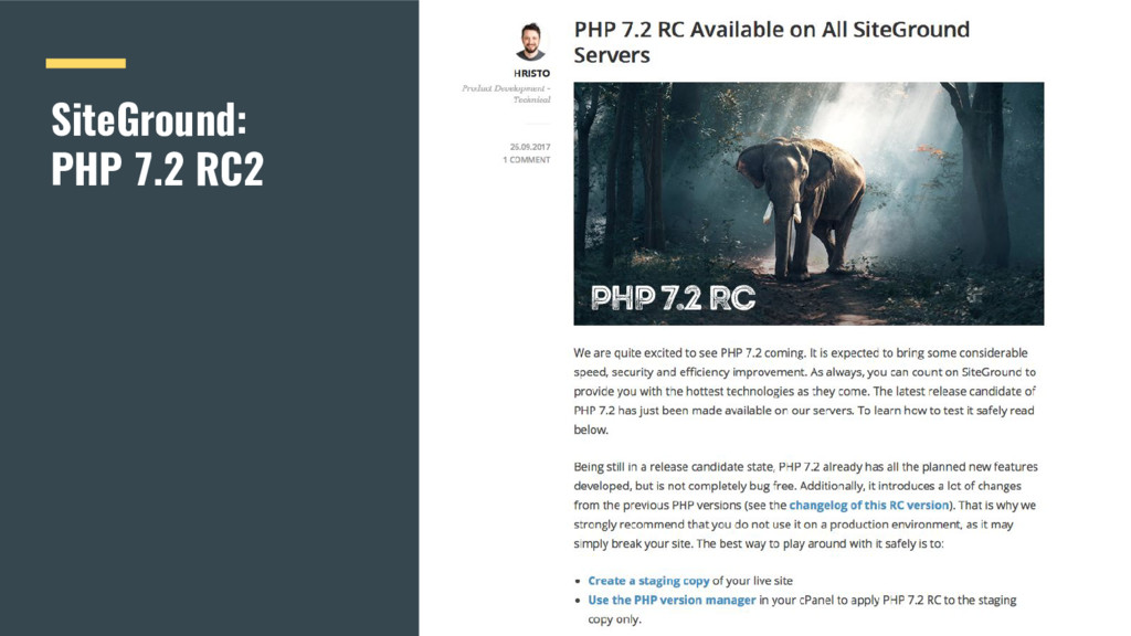 SiteGround: PHP 7.2 RC2